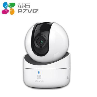 手机远程监控摄像头无线10800P高清